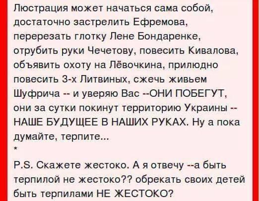 Признание России государством-агрессором свидетельствует, что здравый смысл победил, - Юрий Береза - Цензор.НЕТ 8037