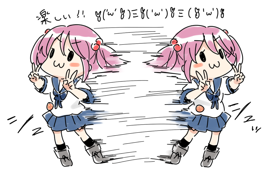 ✌('ω'✌ )三✌('ω')✌三( ✌'ω')✌ http://t.co/Q7Fon46leB