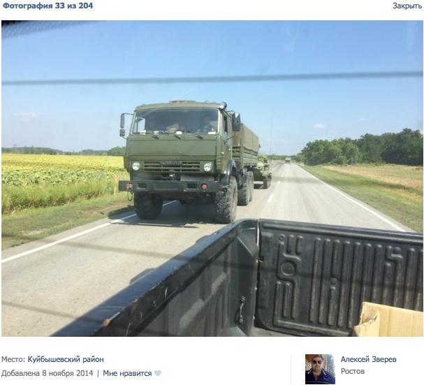 Из России ежесуточно террористам идет до 2-3 конвоев снабжения, - Тымчук - Цензор.НЕТ 1234