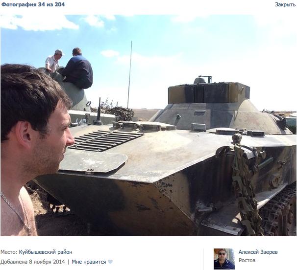 Из России ежесуточно террористам идет до 2-3 конвоев снабжения, - Тымчук - Цензор.НЕТ 1110