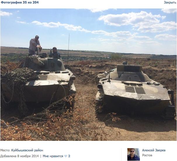 Из России ежесуточно террористам идет до 2-3 конвоев снабжения, - Тымчук - Цензор.НЕТ 5188