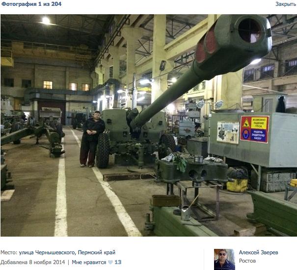 Из России ежесуточно террористам идет до 2-3 конвоев снабжения, - Тымчук - Цензор.НЕТ 7531