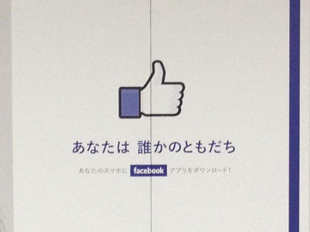 悪い宗教みたいだな、このポスター。 http://t.co/89K2eITu9O