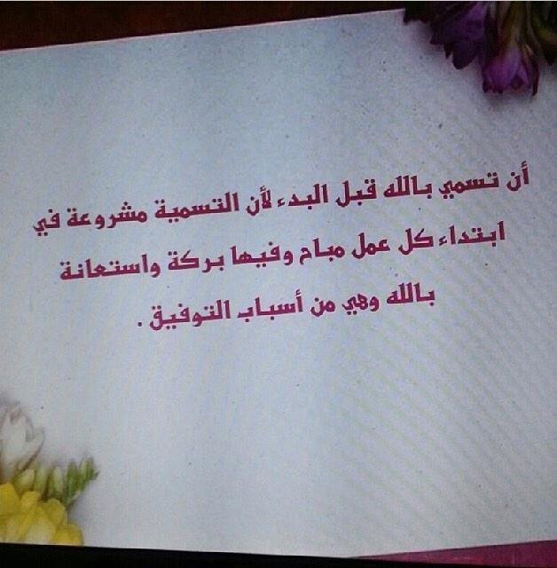 ثانوية فيفاء الثانية On Twitter عبارات تشجيعيه للطالبات اثناء