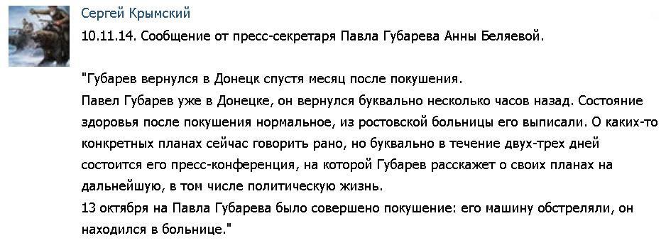 Порошенко и Байден согласовали позиции по Донбассу и саммиту G20 - Цензор.НЕТ 1693