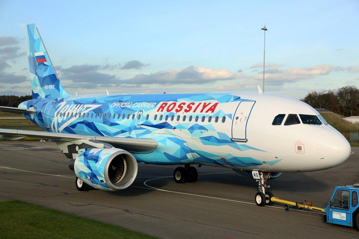 Совсем скоро на перроне аэропорта @Pulkovo_LED состоится презентация самолета нашей авиакомпании в цветах @zenit_spb http://t.co/iFg80LumuK