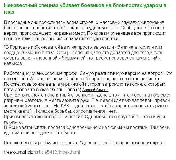 Террористы объявили полную мобилизацию населения в Торезе, Снежном, Макеевке и Шахтерске, - СНБО - Цензор.НЕТ 8751