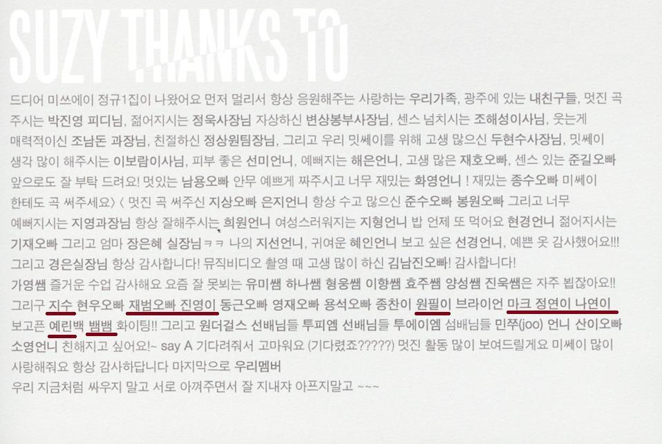 JB – Suzy | Kingdom of Suzy's Fanfiction