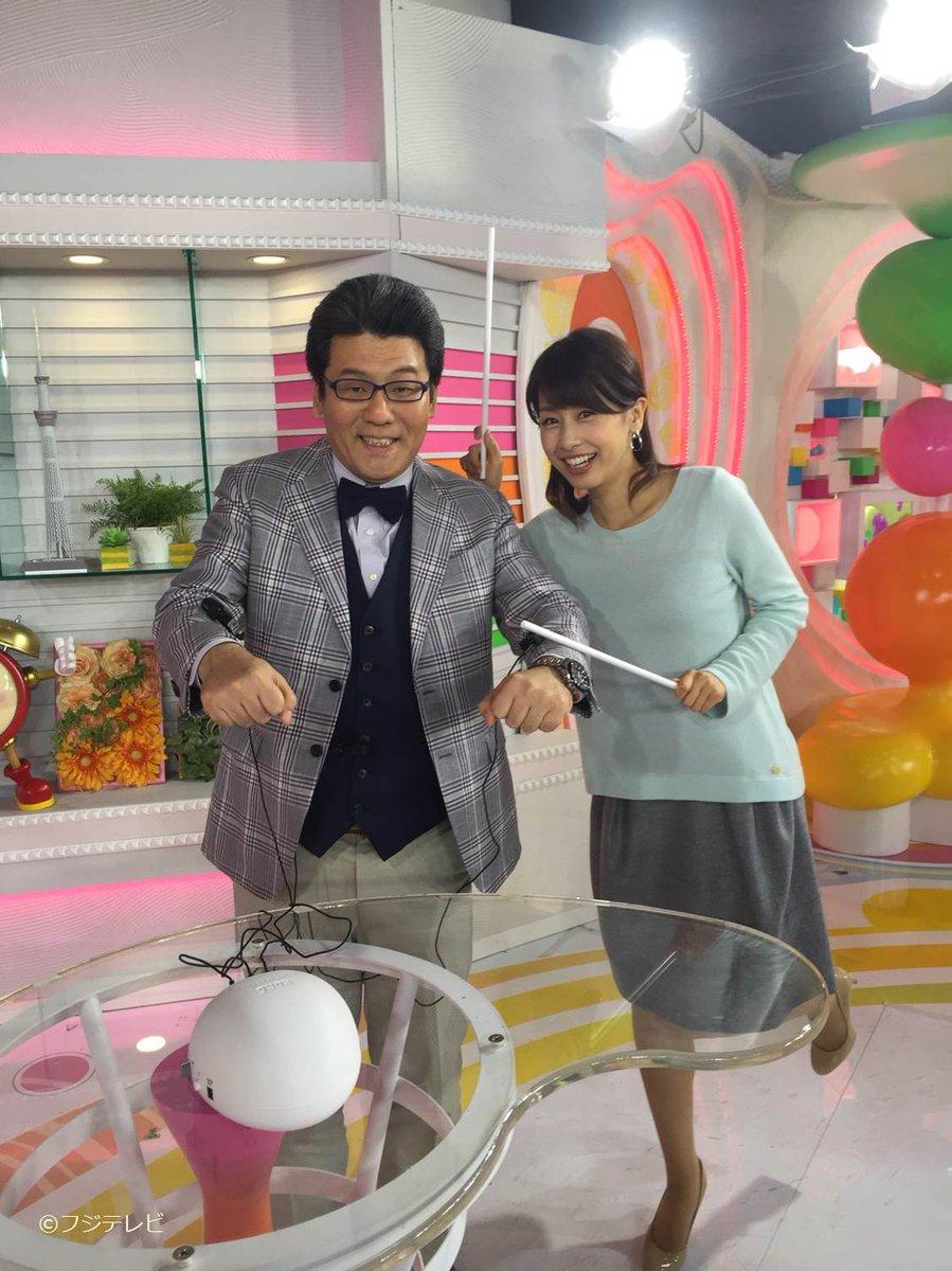 軽部さんとツーショットの加藤綾子