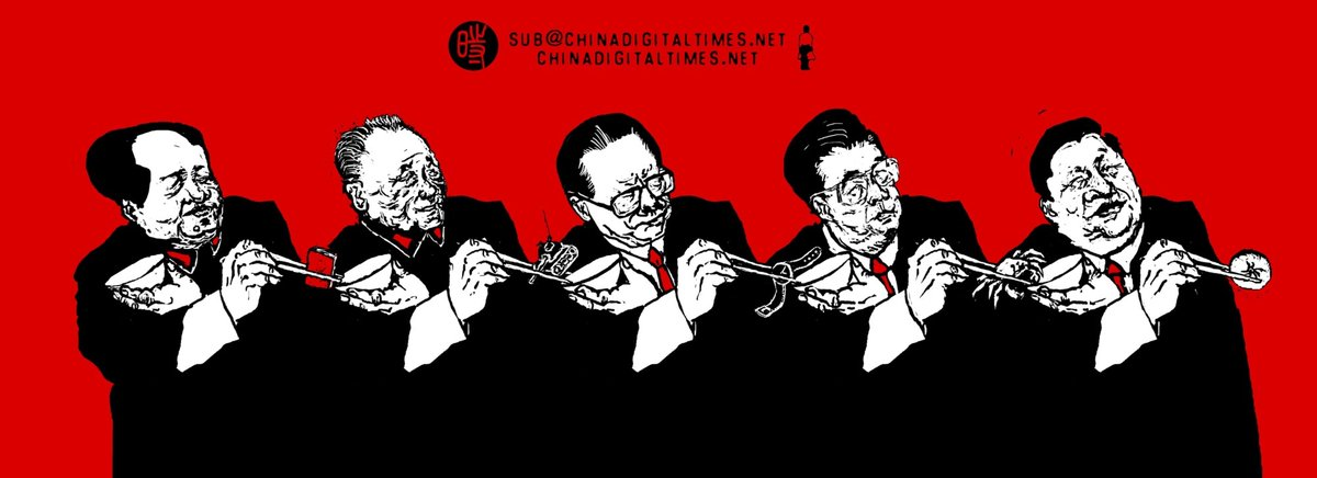 MT @sophie_beach: Chinese leaders passing their legacy down the line, by @badiucao http://t.co/bTYrruKG3v http://t.co/uHAzQHhjGK