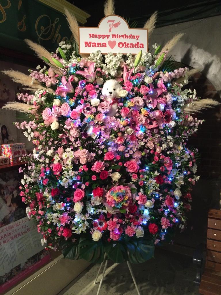 岡田奈々生誕祭フラワースタンド http://t.co/n4UmXh7Evz