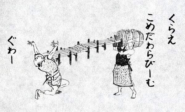 新潟の秘密兵器が火を吹く http://t.co/HsKhI0S3xB