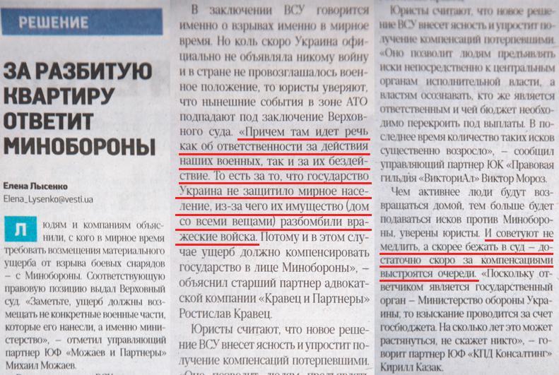 За девять месяцев украинцы забрали из банков около 125 миллионов гривен - Цензор.НЕТ 8707