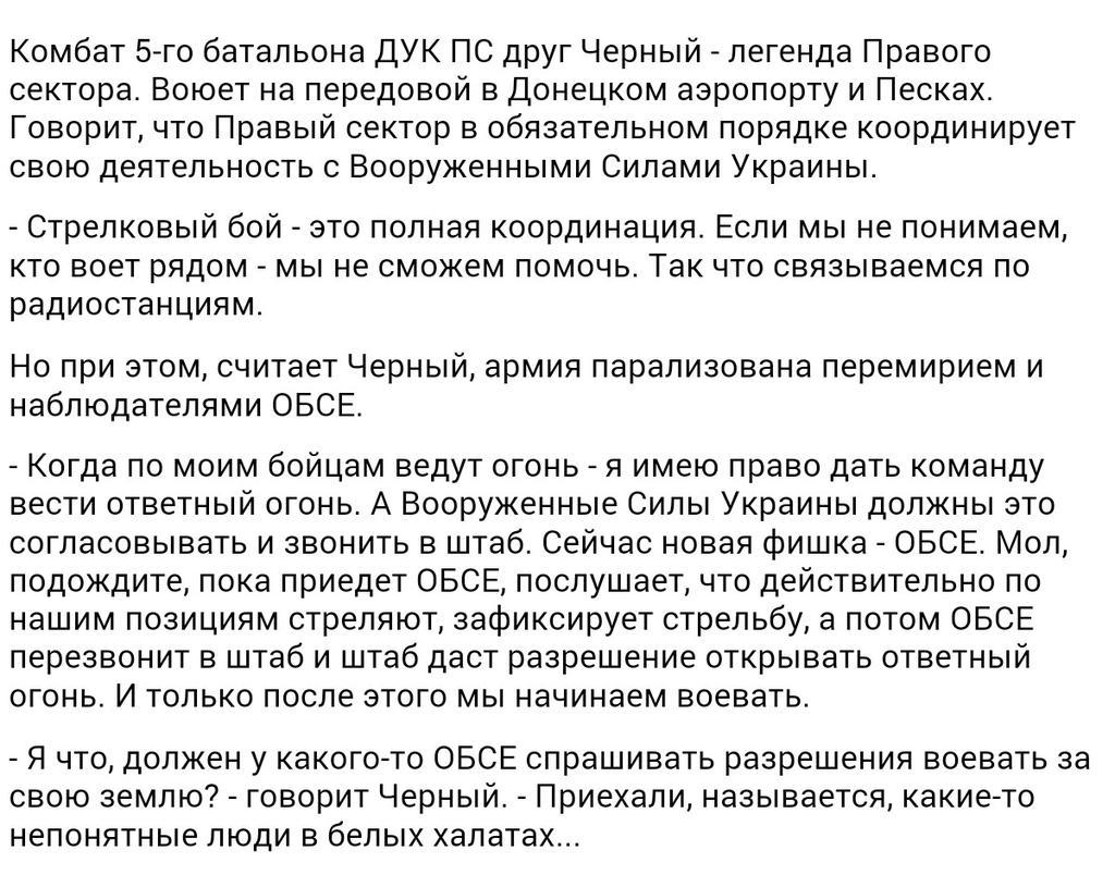 """В Германии предлагают расширить """"контактную группу"""" по конфликту в Украине до формата США-ЕС-Россия-Украина - Цензор.НЕТ 8614"""