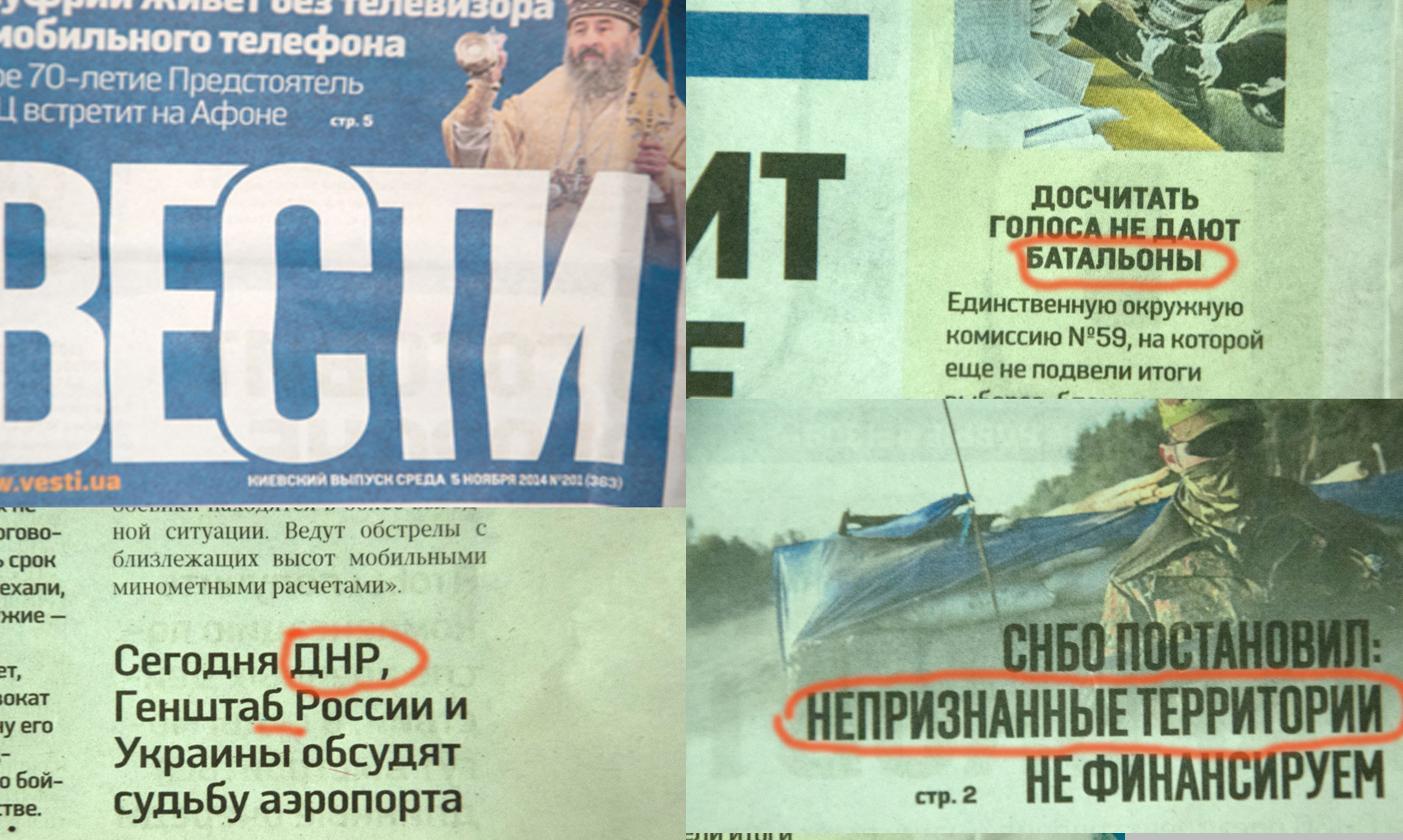 За девять месяцев украинцы забрали из банков около 125 миллионов гривен - Цензор.НЕТ 7478