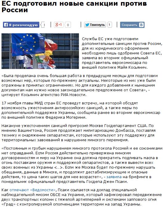 Четверо тяжелораненых украинских бойцов освобождены из плена, - Билозир - Цензор.НЕТ 6048
