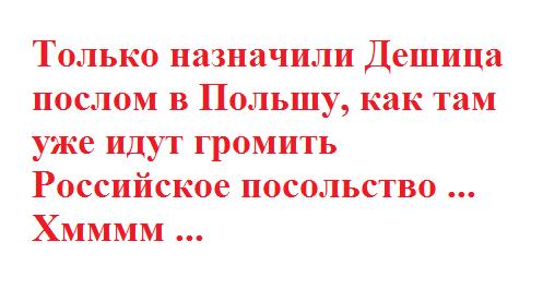 Колонна бронетехники российских боевиков движется по Донецку - Цензор.НЕТ 4558