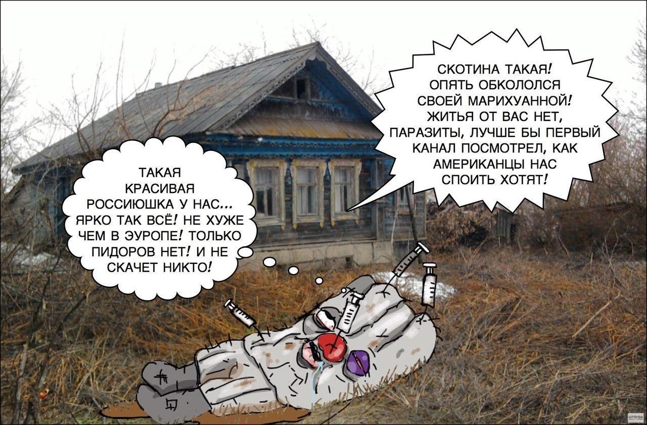 Россия намерена физически вытеснить крымских татар с полуострова, - Чубаров - Цензор.НЕТ 7440