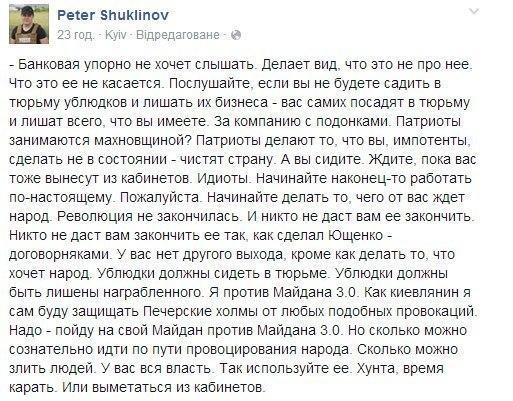Сейчас происходит активизация диверсионных групп террористов, - Лубкивский - Цензор.НЕТ 9730