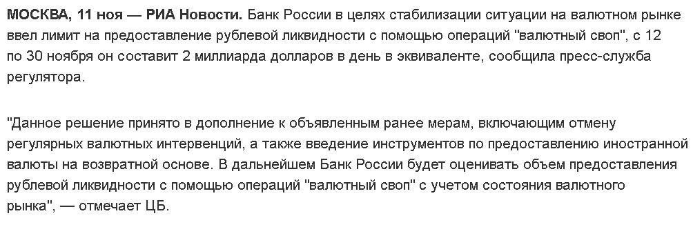 В Киев прибыла миссия МВФ - Цензор.НЕТ 4542