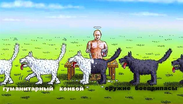 """Часть седьмого """"гумконвоя"""" Путина отправилась на границу с Украиной - Цензор.НЕТ 2884"""