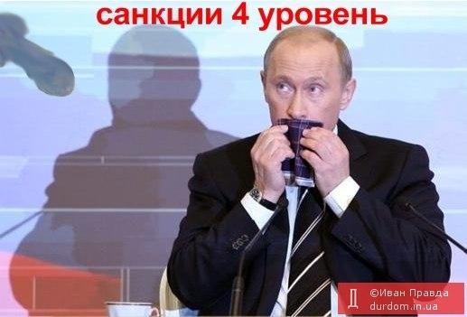 """У Меркель не исключают введения дополнительных санкций против РФ: """"На Донбассе до сих пор отсутствует настоящий режим прекращения огня"""" - Цензор.НЕТ 2332"""