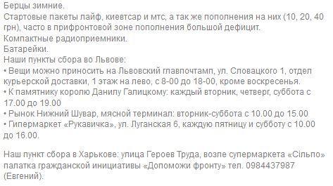 """Часть седьмого """"гумконвоя"""" Путина отправилась на границу с Украиной - Цензор.НЕТ 1414"""