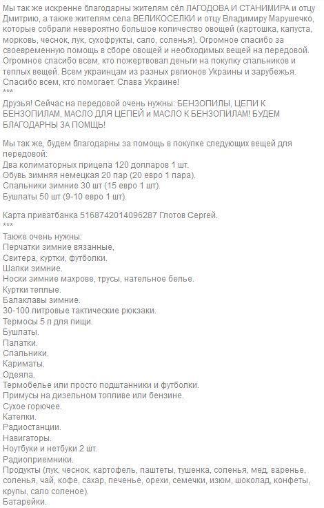 """Часть седьмого """"гумконвоя"""" Путина отправилась на границу с Украиной - Цензор.НЕТ 2024"""