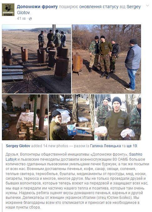 """Часть седьмого """"гумконвоя"""" Путина отправилась на границу с Украиной - Цензор.НЕТ 8079"""