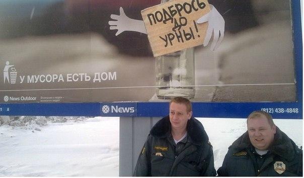 """Белорусы хотят устроить Охлобыстину """"теплый прием"""": """"К нам едет клоун с расистско-нацистскими взглядами"""" - Цензор.НЕТ 1575"""