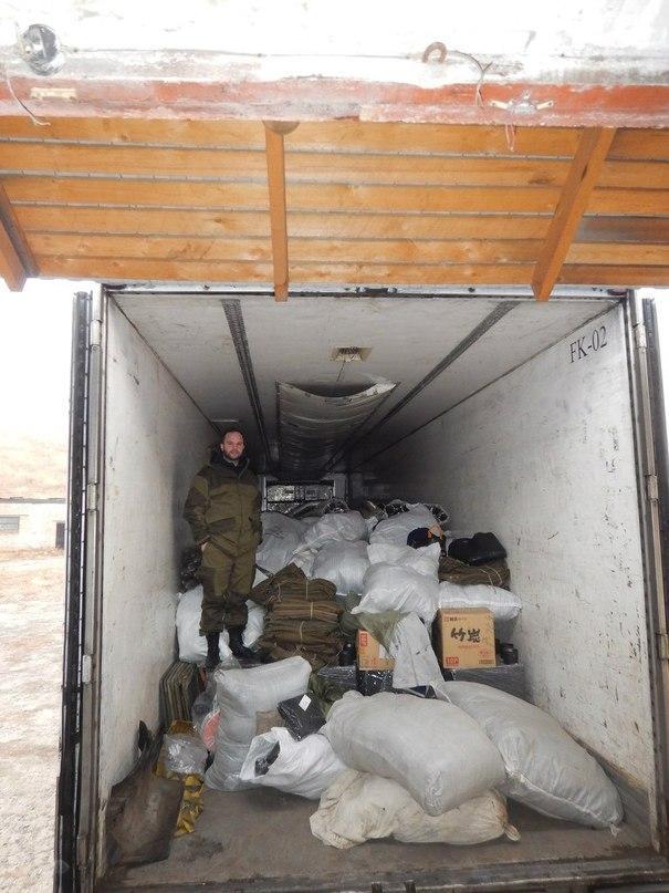 Колонна бронетехники российских боевиков движется по Донецку - Цензор.НЕТ 8069