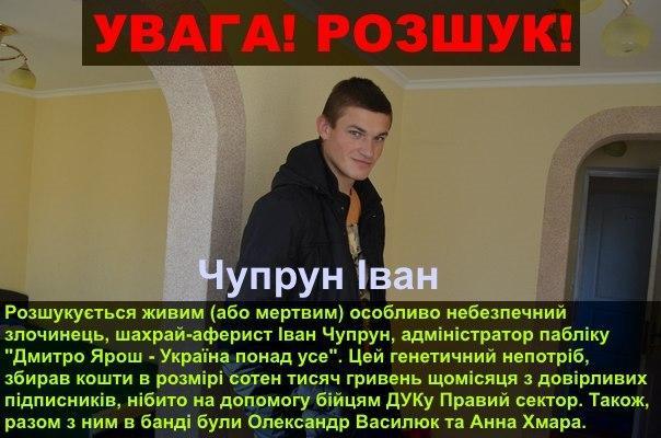 Глава ЦИК Охендовский живет в трехэтажном особняке курортной зоны Киева под многочисленной охраной - Цензор.НЕТ 5320