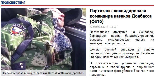 Генсек ОБСЕ признал, что наблюдатели не контролируют границу с РФ на Донбассе - Цензор.НЕТ 9996