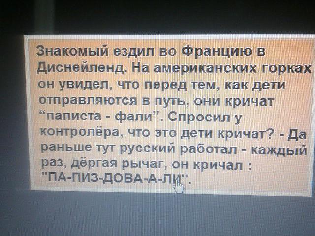 В район донецкого аэропорта переброшено снайперское подразделение, вооруженное новинками российского ВПК, - Тымчук - Цензор.НЕТ 5066