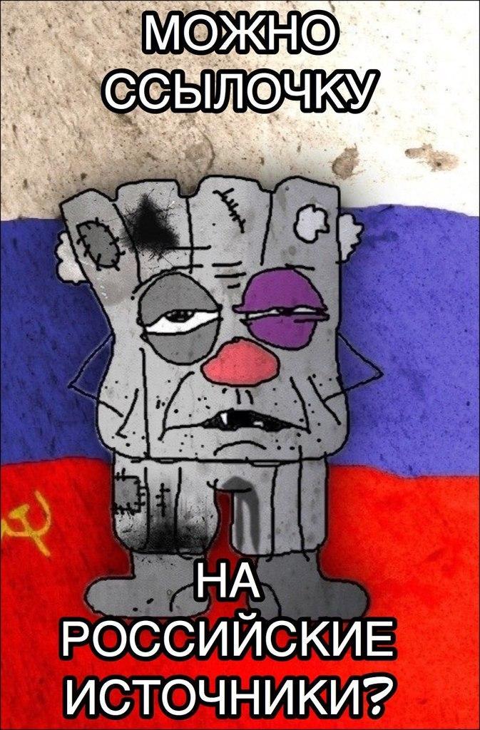 """Милиция и """"Правый сектор"""" договорились очистить Киев от ларьков с алкоголем - Цензор.НЕТ 6528"""