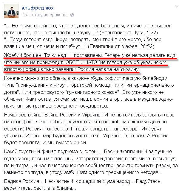 В одном из детских лагерей на Донбассе найден тайник с оружием, - МВД - Цензор.НЕТ 2443