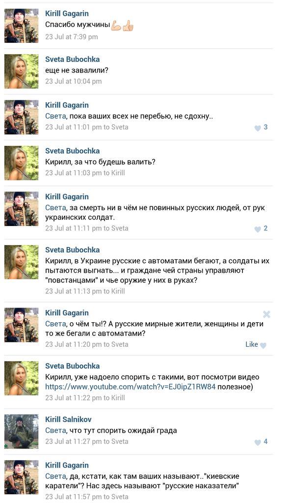 За сутки в боях погибли четверо украинских воинов, 5 - ранены, - пресс-центр АТО - Цензор.НЕТ 9008