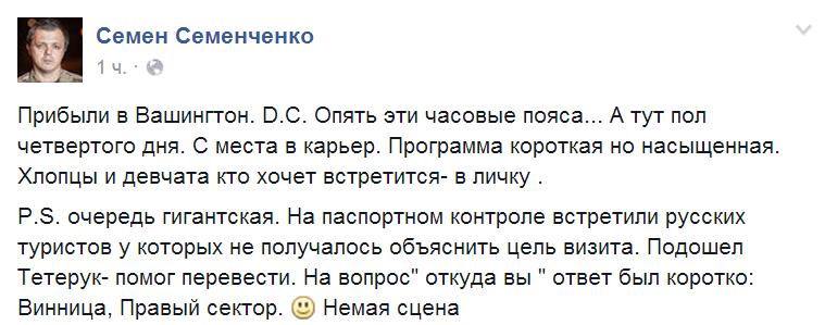 Агрессия России против Украины станет одной из основных тем форума НАТО - Цензор.НЕТ 5156