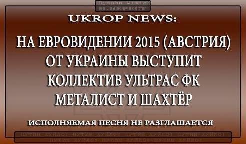 Украина отозвала представителя из исполкома СНГ - Цензор.НЕТ 7222
