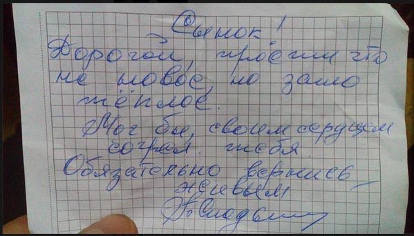 Террористы обстреливают Станицу Луганскую. Повреждены детский сад и школа, разрушены жилые дома, - Москаль - Цензор.НЕТ 1446