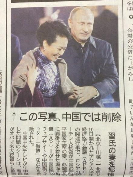 なぜかといえば産経だからとしか言えない。 RT @sohbunshu 中国人(特に女性)に大受けのこの写真。中央テレビも取り上げた。ネットのどこにもある。検索すれば誰でもわかることだが、  産経はなぜこのようなデマを流すだろうか。 http://t.co/3FxuRFDeMV