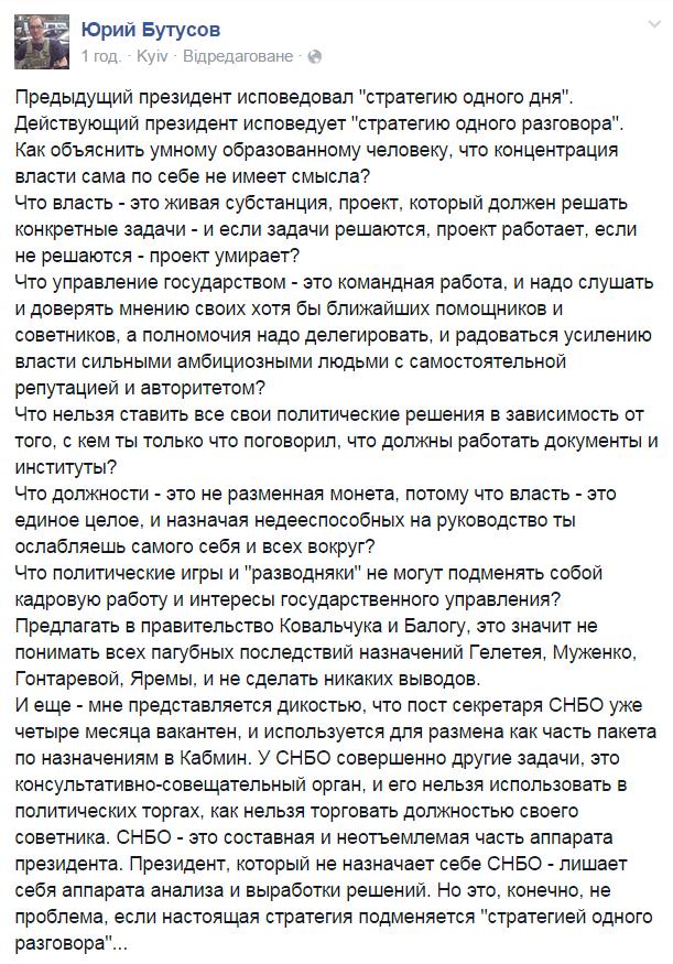 Заявления боевиков о возобновлении переговоров - информационная технология, - советник главы МВД - Цензор.НЕТ 3382