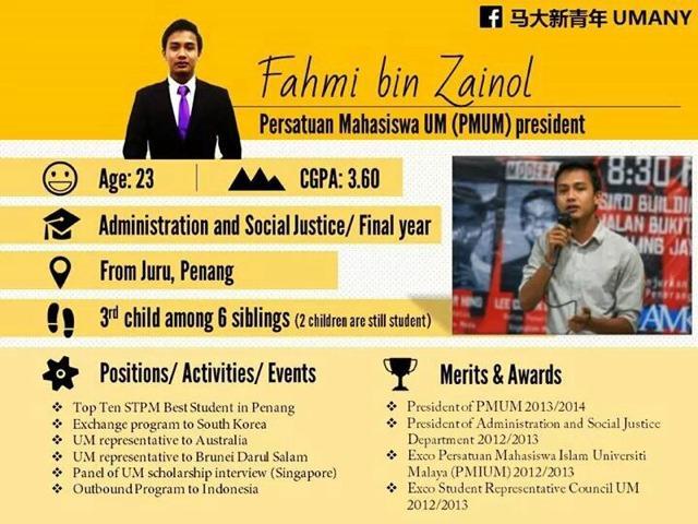 Fahmi Zainol #UM8 http://t.co/EptCiBfE3w