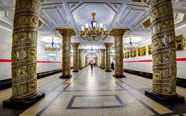 PA City StPete On Twitter Avtovo On The List Of Top Most - The 12 most beautiful metro stations in the world