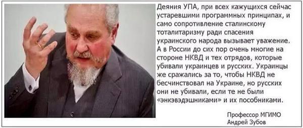 За сутки ранены 6 украинских воинов, все атаки террористы отбиты, - пресс-центр АТО - Цензор.НЕТ 8046