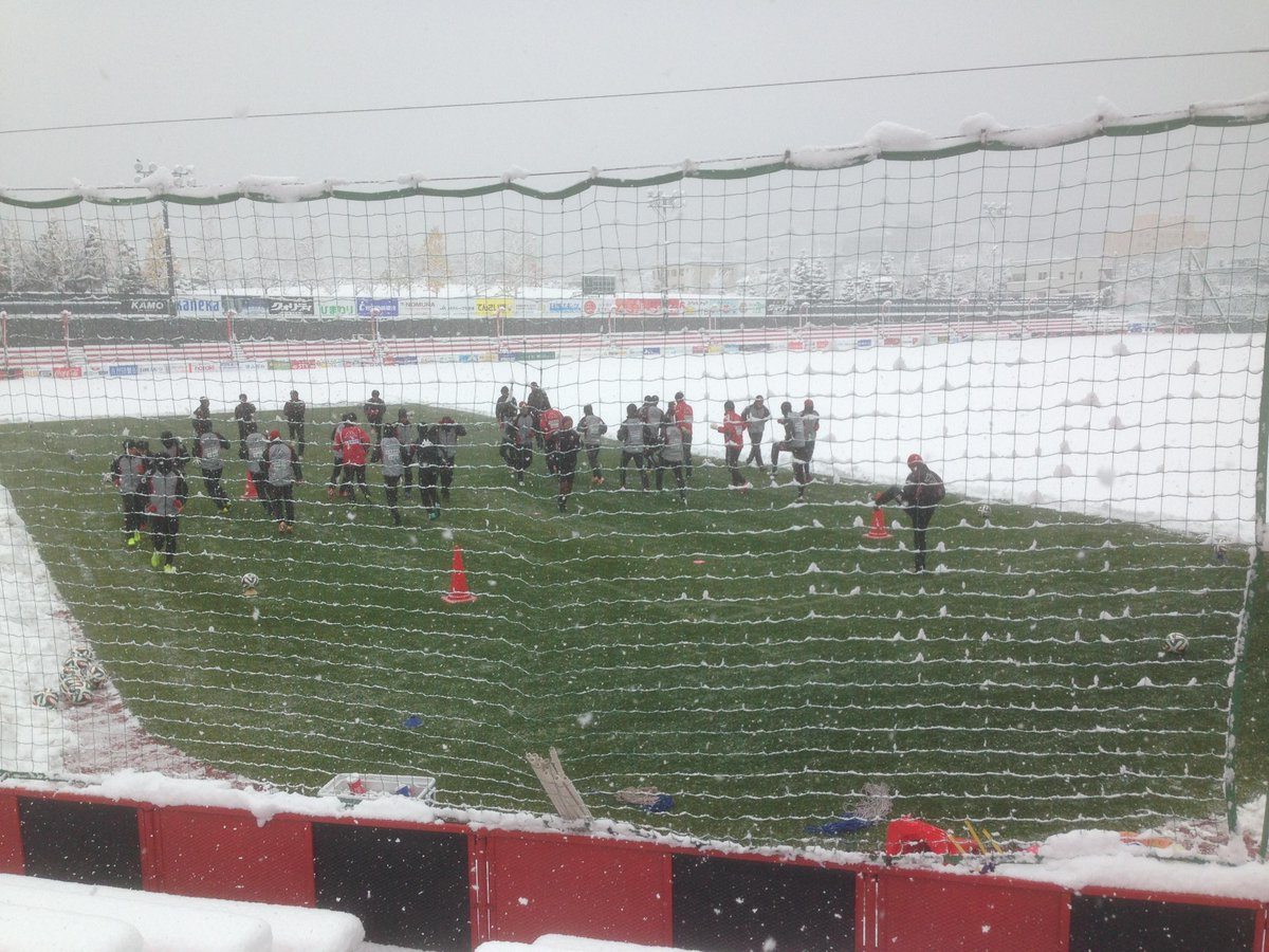本日の練習風景。 僕も札幌での現役時代はこんな感じで雪かきしてくれた小さなスペースで練習しました。 靴下の上にビニール袋履いたりしてやったの思い出す。 一年中芝生の上でサッカー出来る奴らに負けるな!٩(ˊᗜˋ*)و松山光。 http://t.co/tMojpdf5Fw
