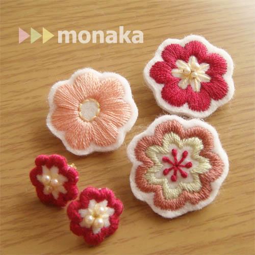 冬に暖かそうなピアス♪ RT @vgvd【クリエイター情報】本日より、ほっこりした刺繍アクセサリーがかわいい【monaka】の作品がお取扱い開始です!手刺繍ならではの温かみを感じてください。http://t.co/3OYLl8ce3Q http://t.co/kaDL8flXim