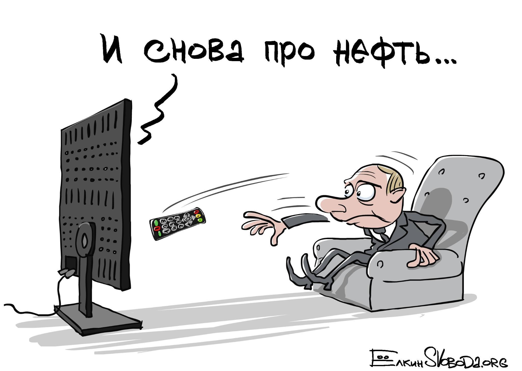 Финансовые рынки вот-вот спишут Украину со счетов, - Die Welt - Цензор.НЕТ 1348