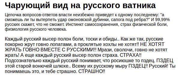 Год назад начался Евромайдан: Украина отмечает День достоинства и свободы - Цензор.НЕТ 1114