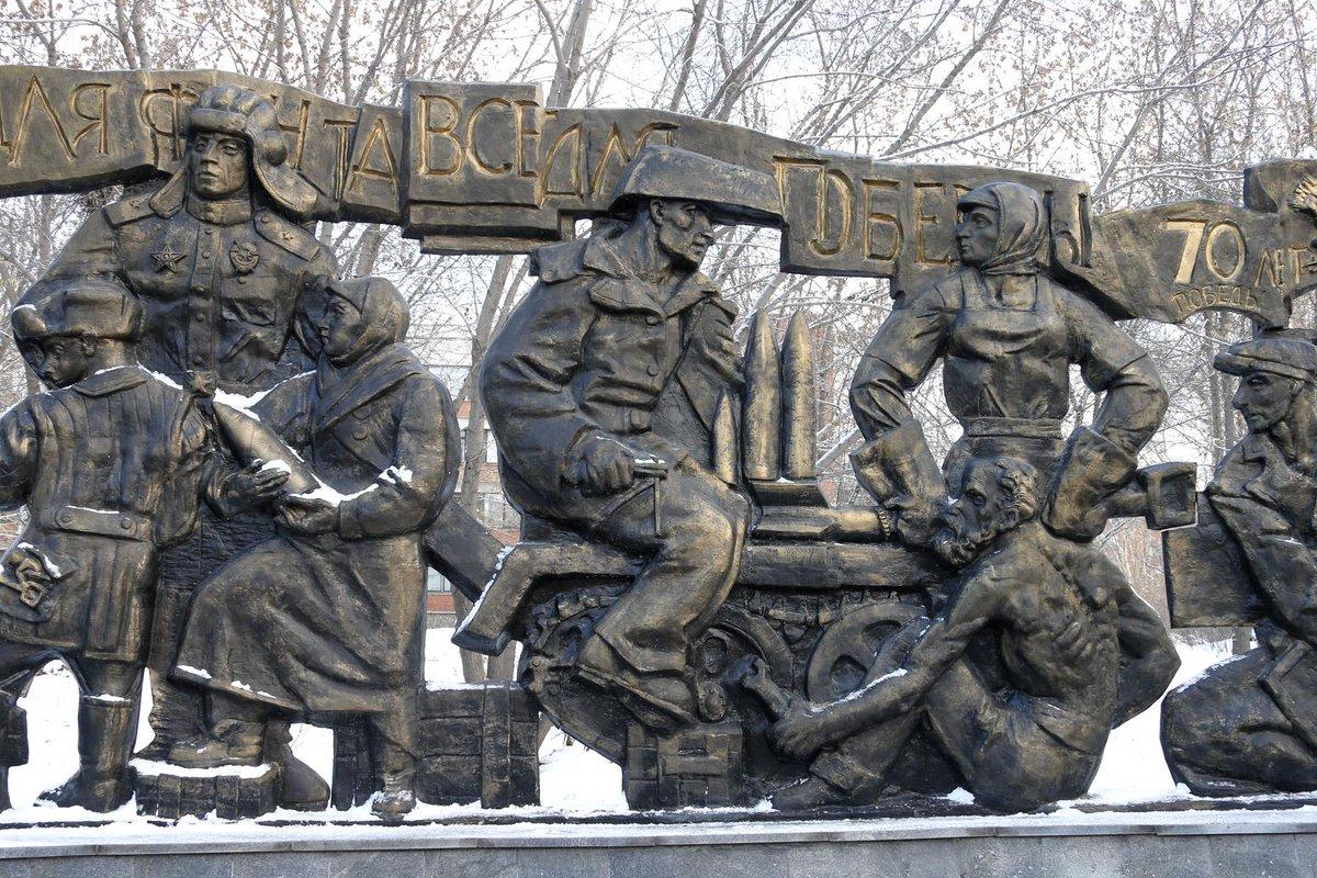 приобретая памятник героям вов в екатеринбурге вот